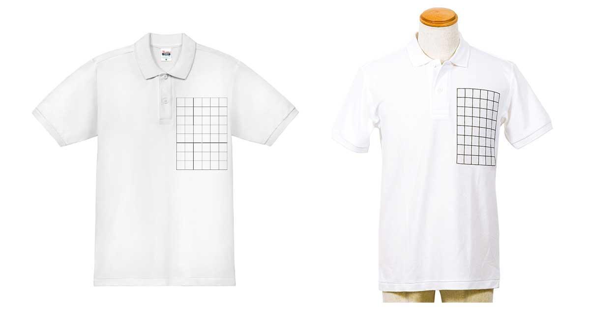 【着用写真あり】ポロシャツのプリント印刷位置について
