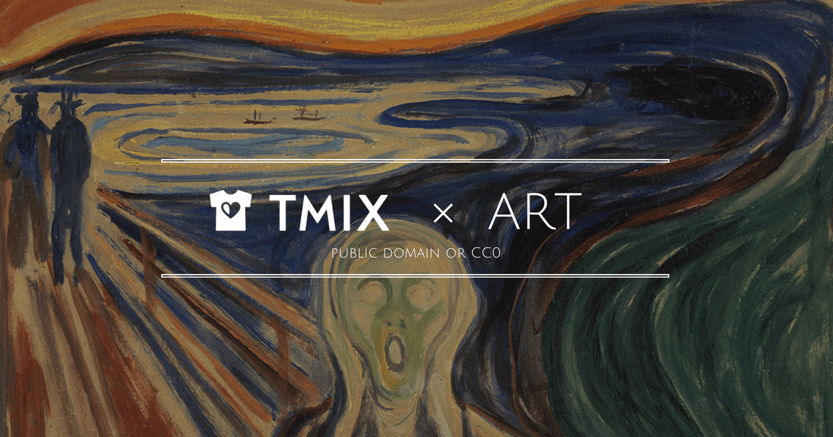 「叫び」で有名なムンクの作品で自分だけのオリジナルアートTシャツが作れる!【TMIX×ART第8弾】