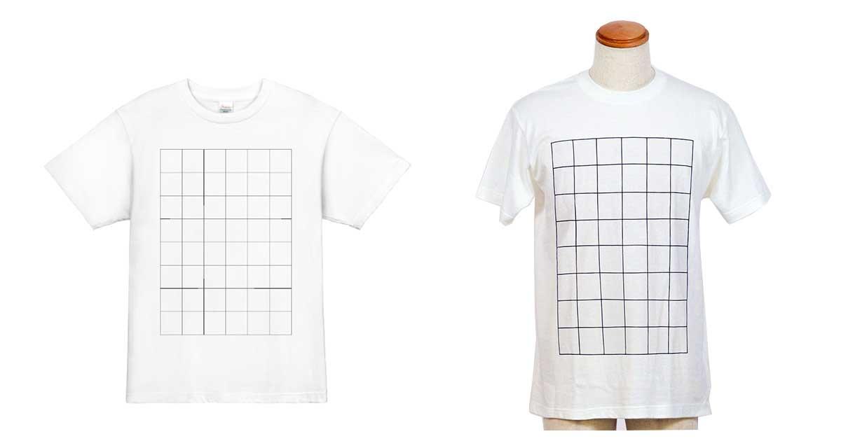 【着用写真あり】Tシャツのプリント印刷位置について