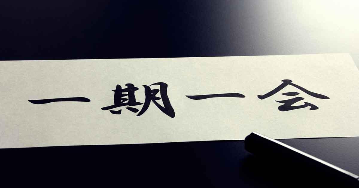 日本人なら着なきゃ損! おもしろ四字熟語Tシャツ デザイン集 BEST5 + α