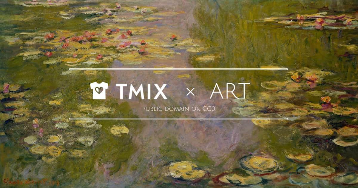 TMIX×ARTプロジェクト、第2弾はクロード・モネ。自分だけのオリジナルアートTシャツを作れます。