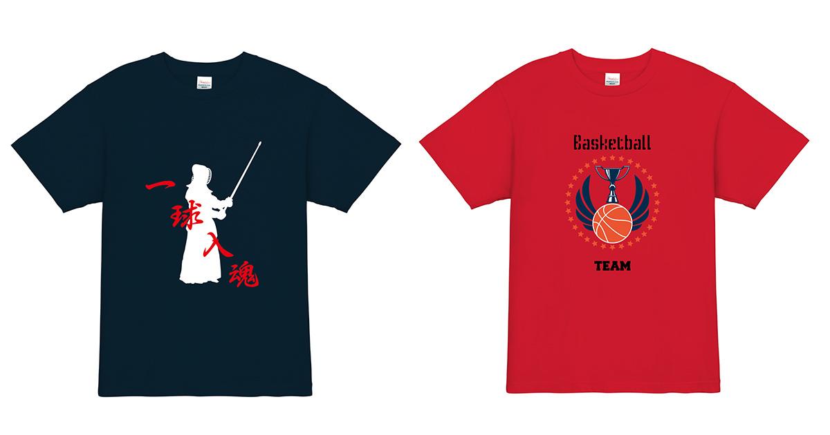 【スポーツ向け】グリマーのオリジナルTシャツの特徴と取り扱い商品一覧