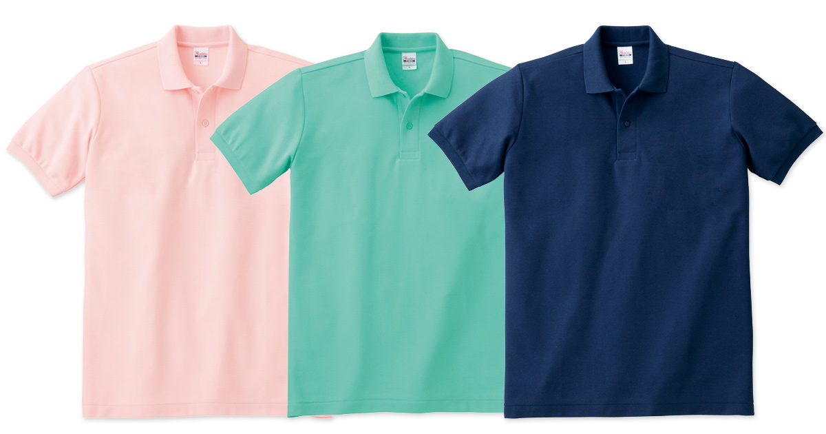 ポロシャツの生地・素材の種類や選び方