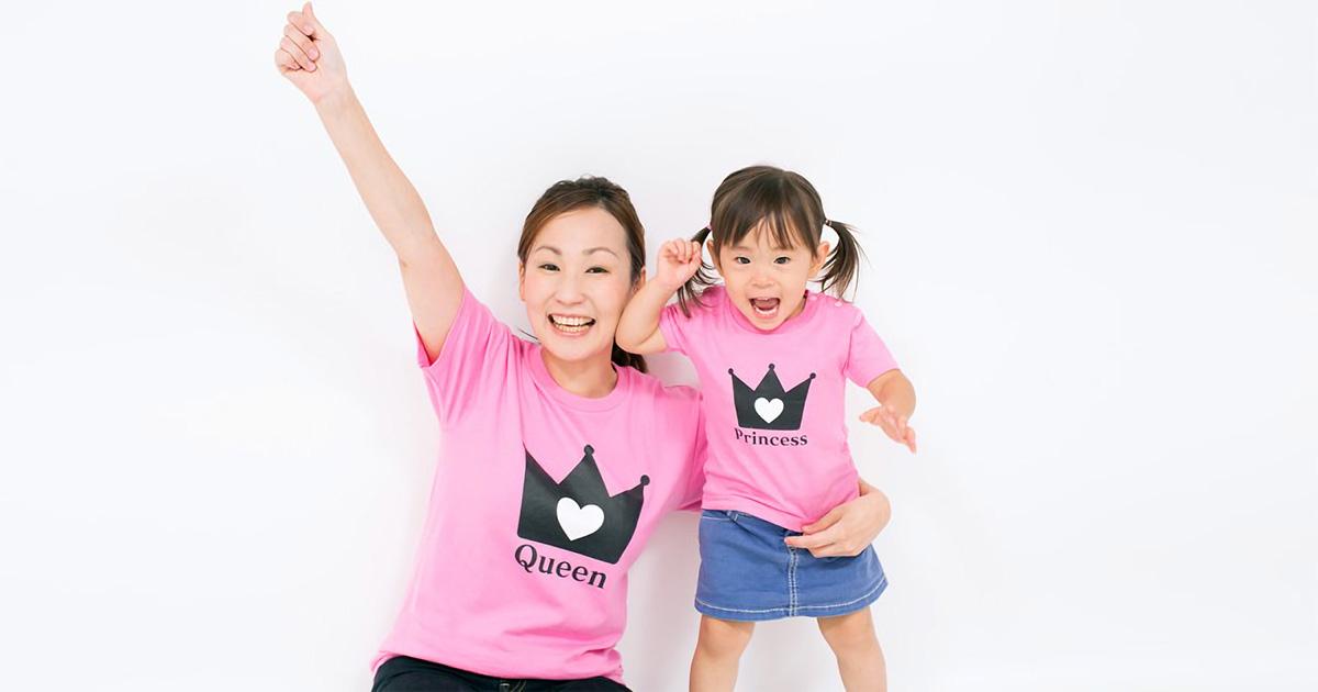 おそろコーデをオリジナルで作る「おそろTシャツ」!お友達やカップル・家族に大人気