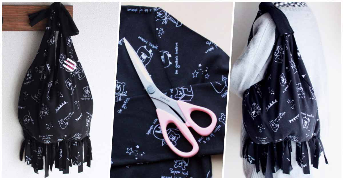【簡単Tシャツリメイク】ハサミだけで作れる!フリンジバッグの作り方