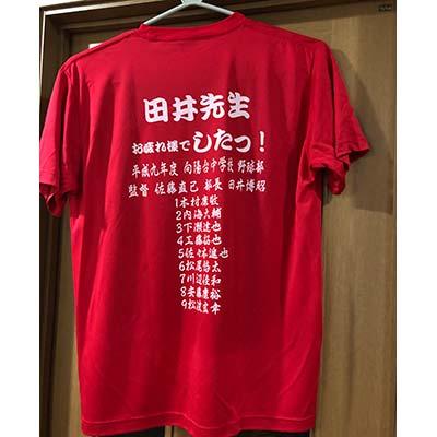 30代・男性・うっちーさんのオリジナルプリント作成事例丨オリジナルTシャツTMIX