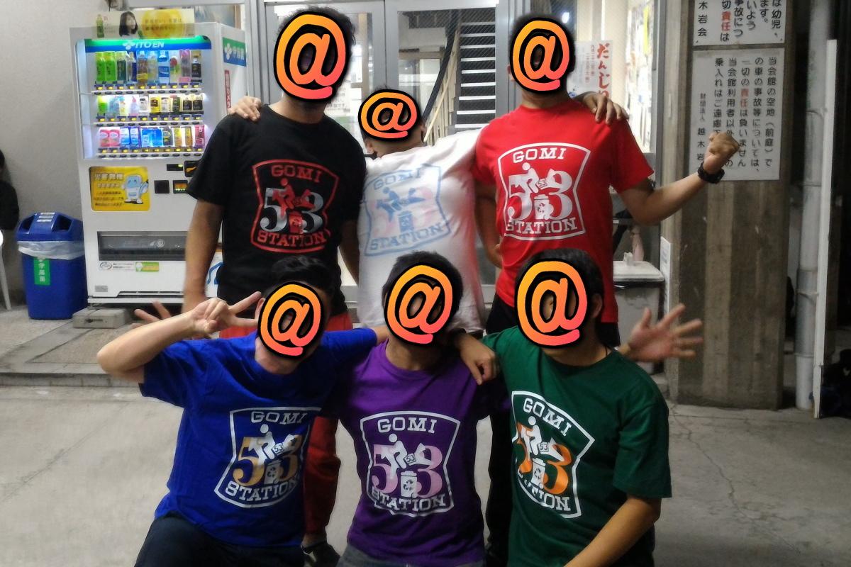 30代・男性・ぢゅん。さんのオリジナルプリント作成事例丨オリジナルTシャツTMIX