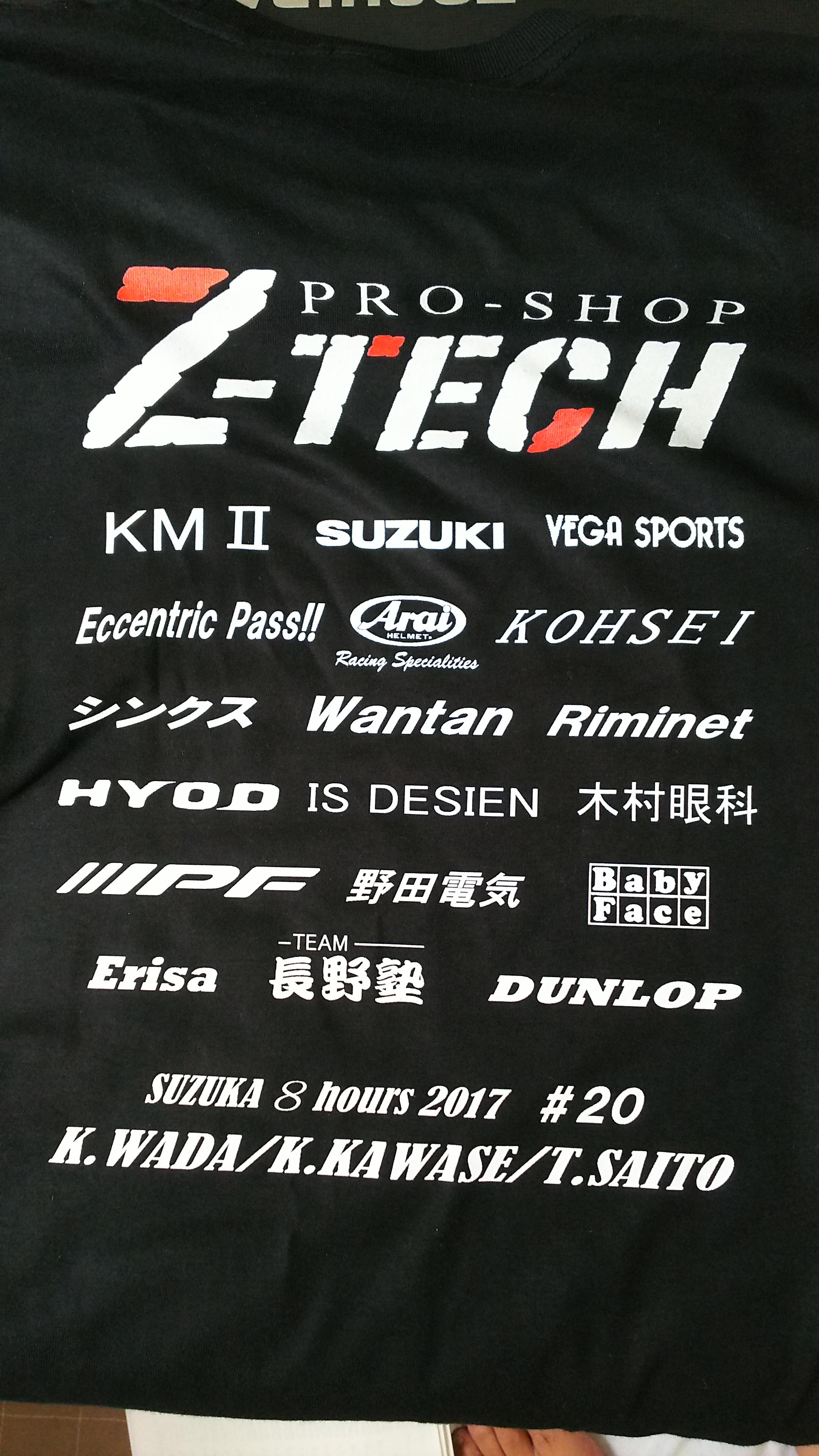 50代・男性・HIROさんのオリジナルプリント作成事例丨オリジナルTシャツTMIX