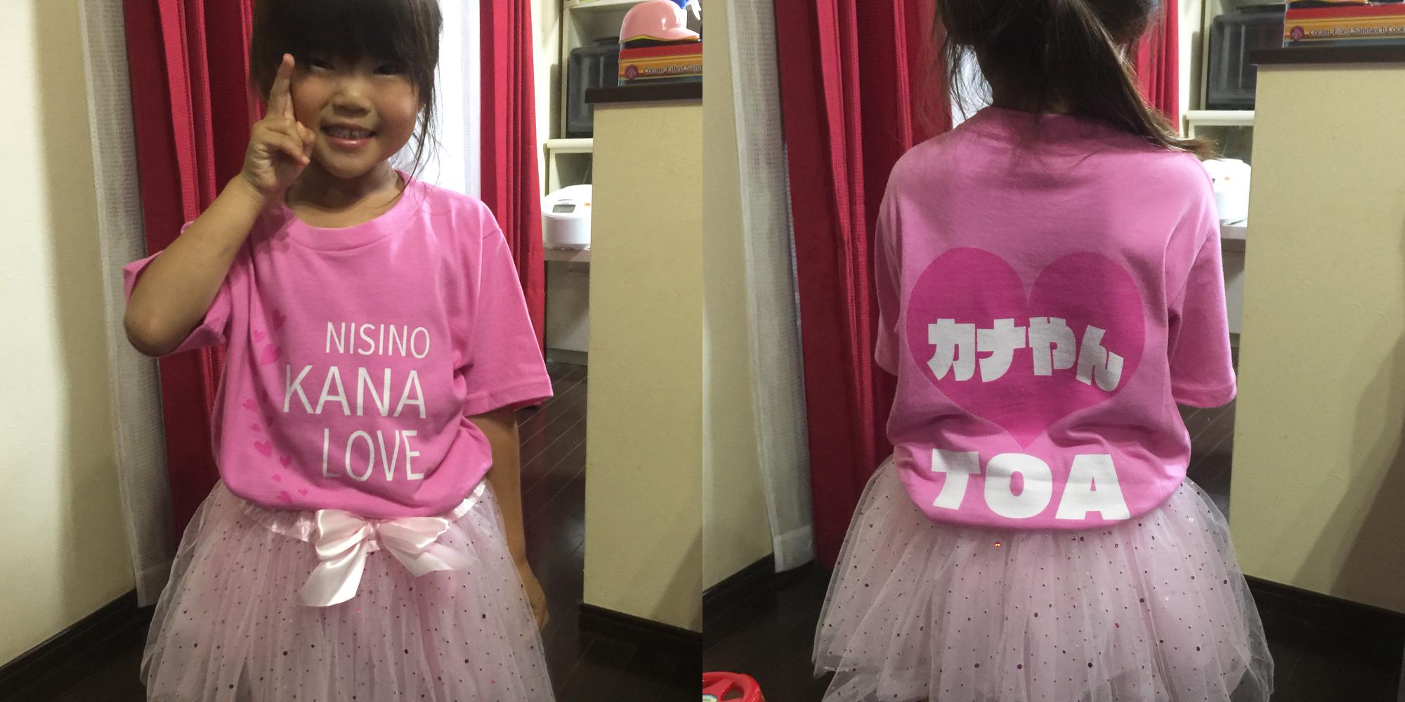 10代・女性・まーちゃんさんのオリジナルプリント作成事例丨オリジナルTシャツTMIX