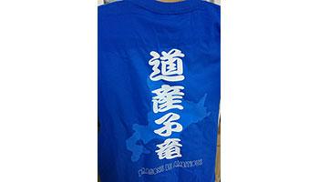 20代・男性・しんこさんのオリジナルプリント作成事例丨オリジナルTシャツTMIX