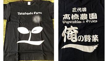 30代・男性・タカさんのオリジナルプリント作成事例丨オリジナルTシャツTMIX