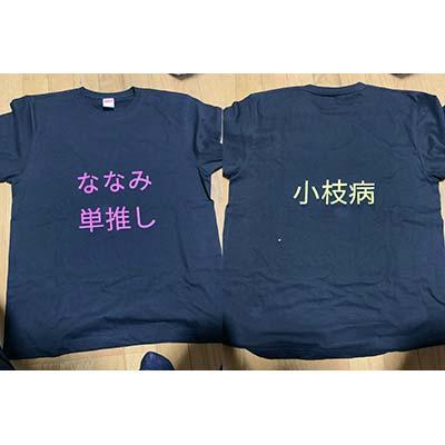 50代・男性・ふじさんさんのオリジナルプリント作成事例丨オリジナルTシャツTMIX