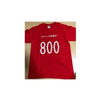 30代・女性・チョロさんのオリジナルプリント作成事例丨オリジナルTシャツTMIX