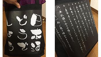 10代・女性・助六さんのオリジナルプリント作成事例丨オリジナルTシャツTMIX
