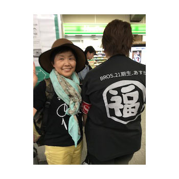 10代・女性・HAPPYさんのオリジナルプリント作成事例丨オリジナルTシャツTMIX