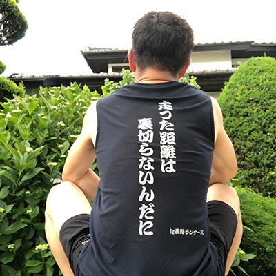 40代・男性・とぉーりお42195さんのオリジナルプリント作成事例丨オリジナルTシャツTMIX
