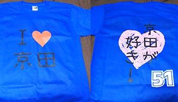 30代・女性・naruさんのオリジナルプリント作成事例丨オリジナルTシャツTMIX