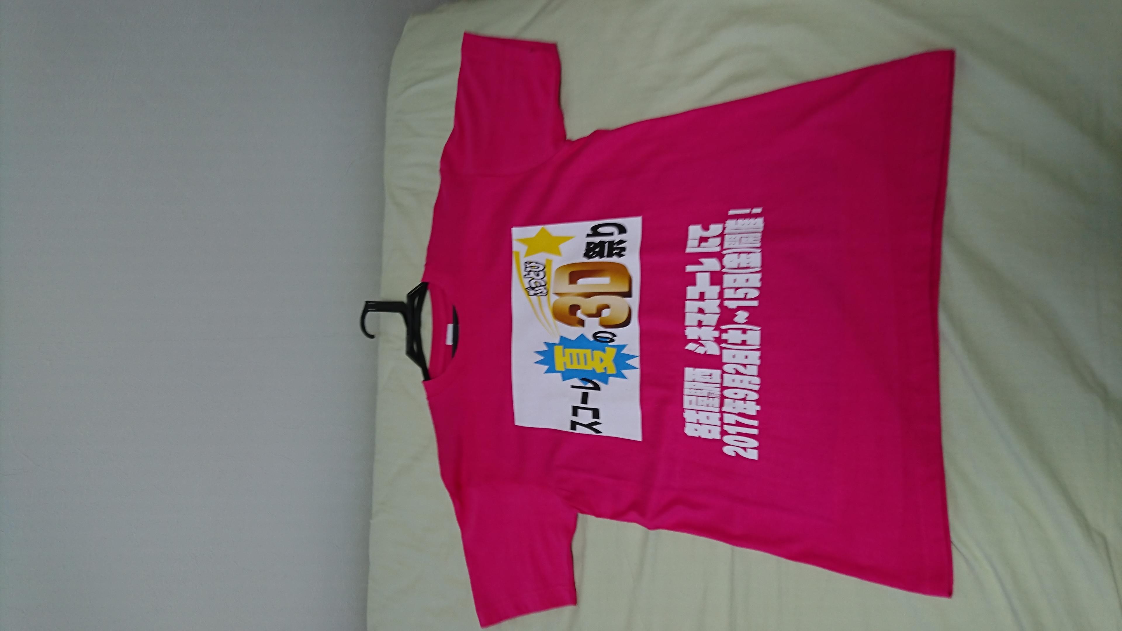 10代・女性・いとちんさんのオリジナルプリント作成事例丨オリジナルTシャツTMIX