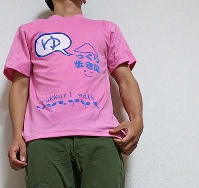 30代・男性・Bonchiさんのオリジナルプリント作成事例丨オリジナルTシャツTMIX