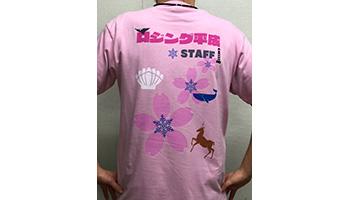 30代・男性・TONBUUUさんのオリジナルプリント作成事例丨オリジナルTシャツTMIX