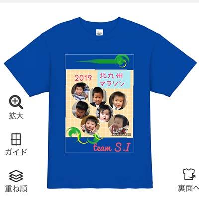 30代・女性・ニコさんのオリジナルプリント作成事例丨オリジナルTシャツTMIX