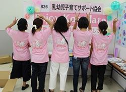 10代・女性・(一社)乳幼児子育てサポート協会さんのオリジナルプリント作成事例丨オリジナルTシャツTMIX