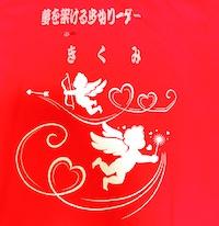 50代・女性・ともさんのオリジナルプリント作成事例丨オリジナルTシャツTMIX
