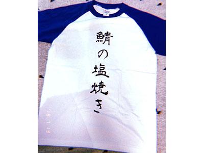 10代・女性・涼さんのオリジナルプリント作成事例丨オリジナルTシャツTMIX