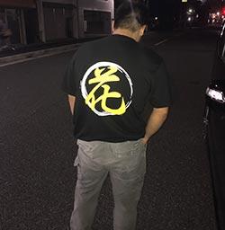 10代・女性・姉さんさんのオリジナルプリント作成事例丨オリジナルTシャツTMIX