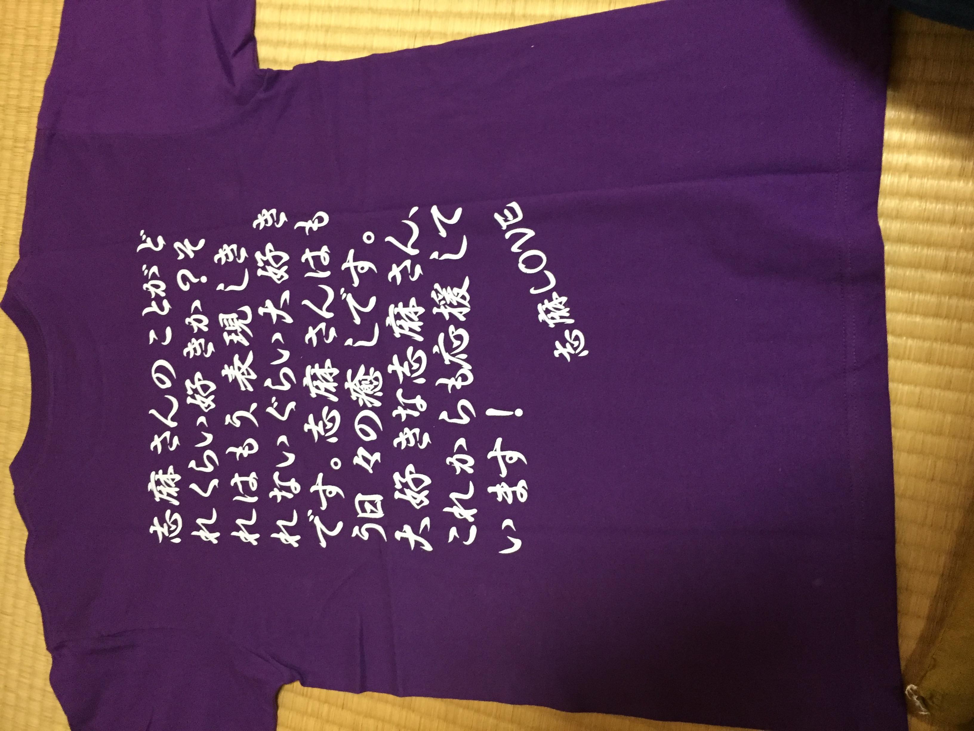 10代・女性・九十九小雨さんのオリジナルプリント作成事例丨オリジナルTシャツTMIX