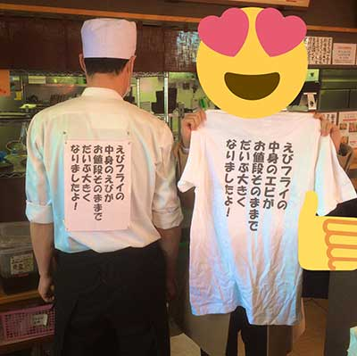 30代・男性・まるかつ大好き応援団さんのオリジナルプリント作成事例丨オリジナルTシャツTMIX