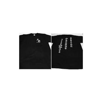 20代・男性・こーたろーさんのオリジナルプリント作成事例丨オリジナルTシャツTMIX
