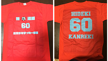 30代・男性・ゆうさんさんのオリジナルプリント作成事例丨オリジナルTシャツTMIX