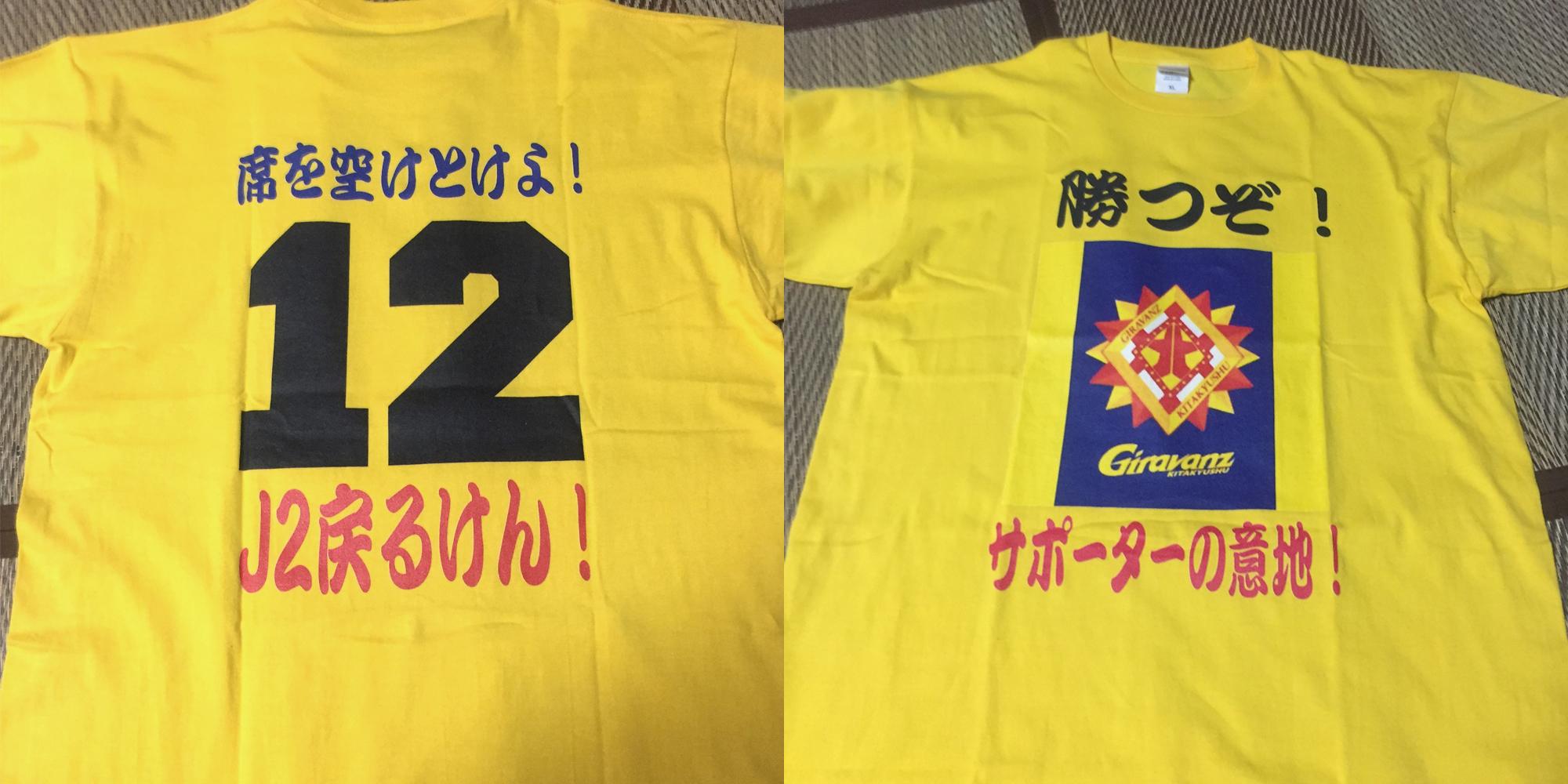 10代・女性・お名前さんのオリジナルプリント作成事例丨オリジナルTシャツTMIX