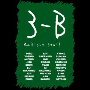 Right stuffTシャツデザイン