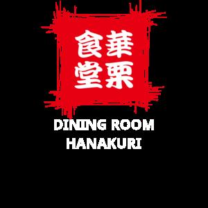 居酒屋スタッフ_食堂Tシャツデザイン