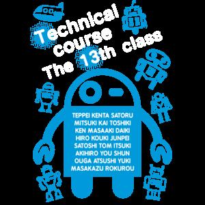 工業科クラスT_名入りTシャツデザイン