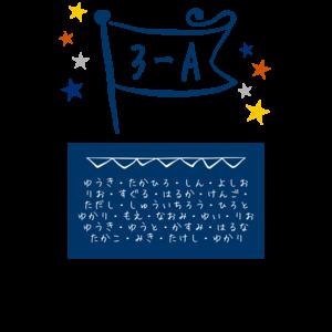 定番クラスTシャツ_旗Tシャツデザイン