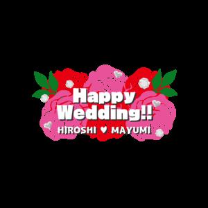 寄せ書き「結婚祝い」デザインテンプレート