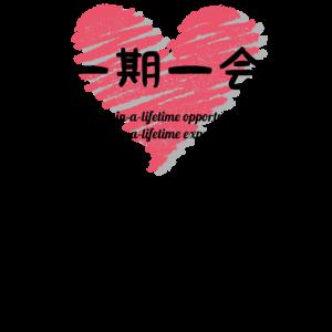 四文字熟語Tシャツデザイン