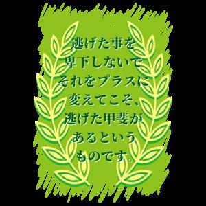 漫画・アニメ名言Tシャツデザイン