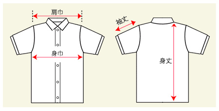 ワークシャツの測り方画像