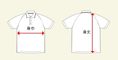 ベーシックテニスシャツの測り方画像