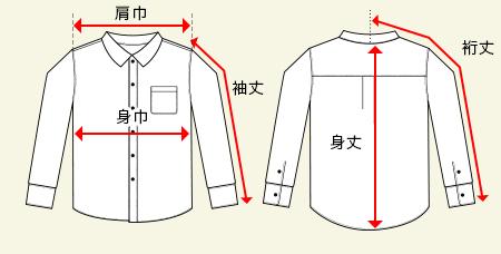 オックスフォードボタンダウンロングスリーブシャツの測り方画像