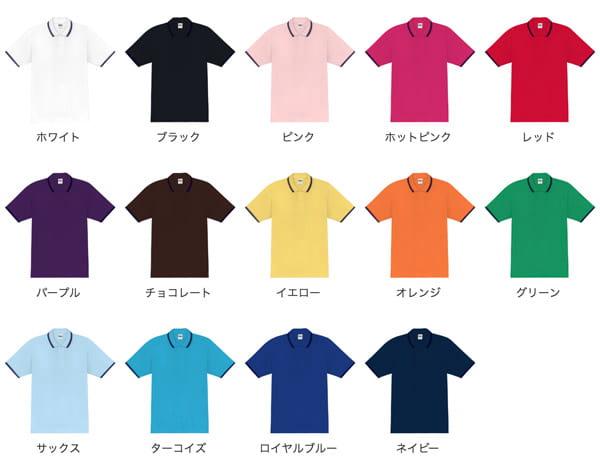 ラインポロシャツのカラー