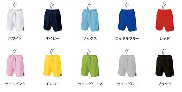 ベーシックテニスパンツのカラー