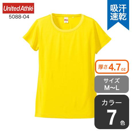 ドライシルキータッチXラインTシャツ