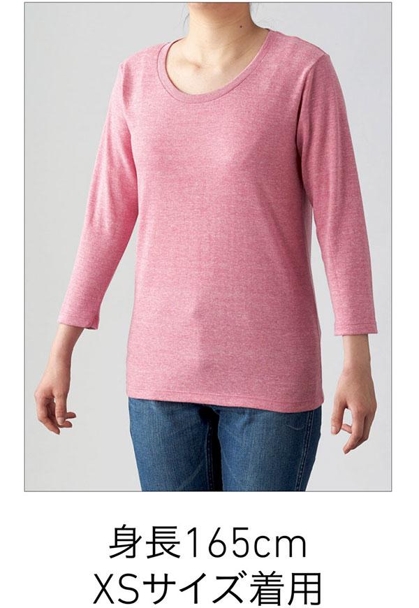 トライブレンド7分袖レディースTシャツの着用写真 XSサイズ