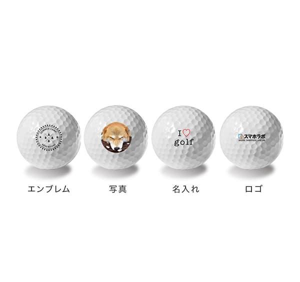 ゴルフボールのプリントイメージ