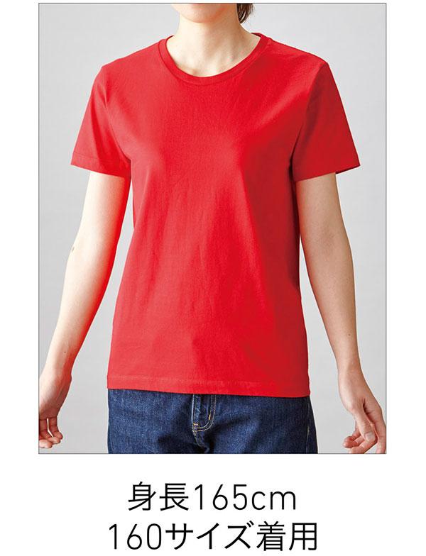 ベーシックスタイルTシャツの着用写真 160サイズ